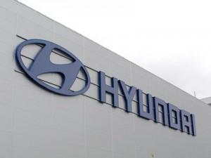 Завод по производству автомобилей марки «Хенде»